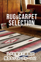 RUG & CARPET SELECTION
